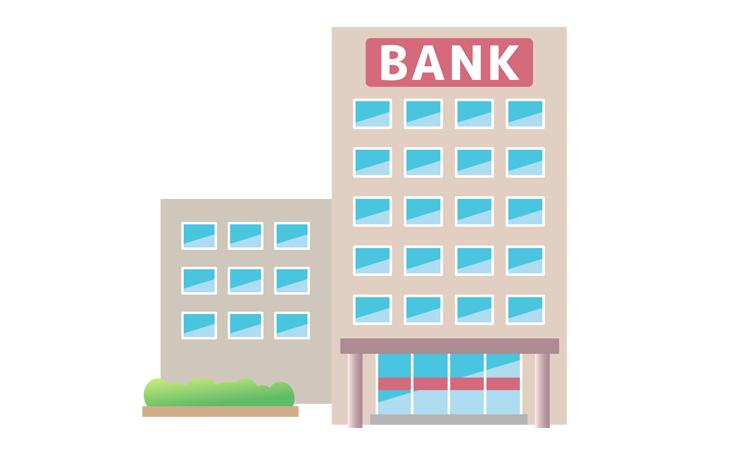 銀行を訪れる夢の夢占い