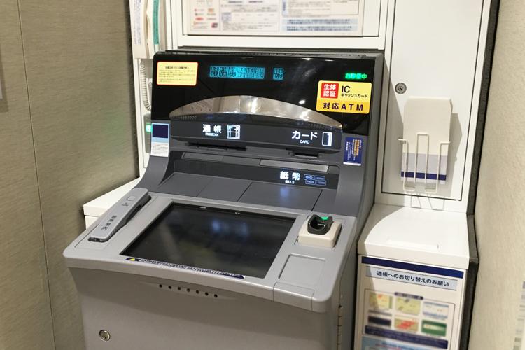 ATMの夢の夢占い